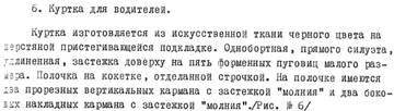 http://sf.uploads.ru/t/Mp5dR.jpg