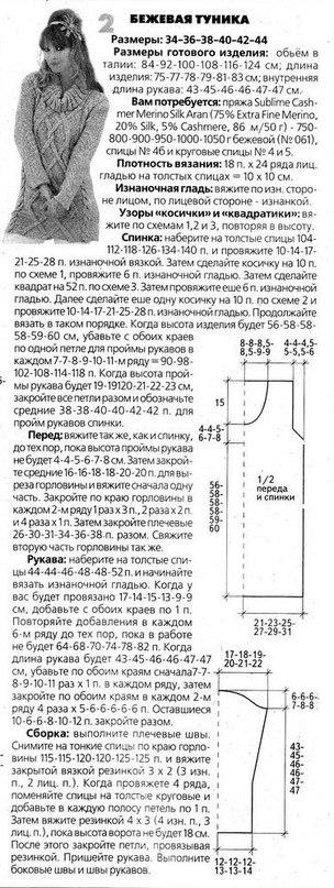 http://sf.uploads.ru/t/Mr3QN.jpg