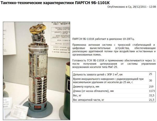 http://sf.uploads.ru/t/N4o7k.jpg