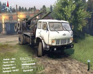 http://sf.uploads.ru/t/NX7Qu.jpg
