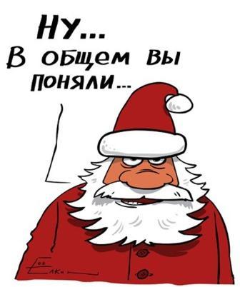 http://sf.uploads.ru/t/NcgrT.jpg