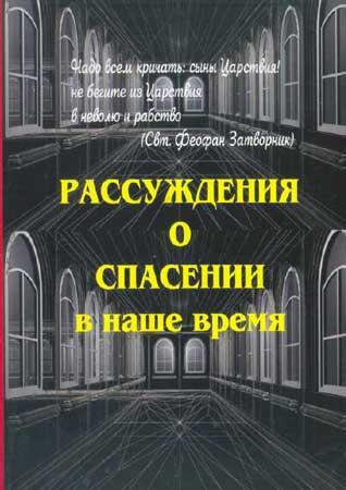 http://sf.uploads.ru/t/Nyhmo.jpg