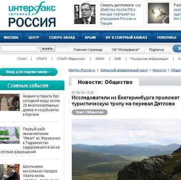 http://sf.uploads.ru/t/OQ40W.jpg