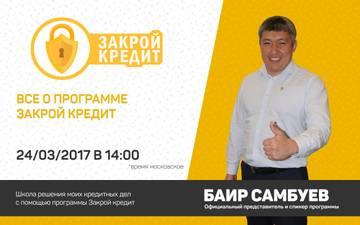 http://sf.uploads.ru/t/OrKNe.jpg