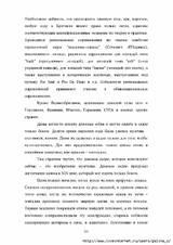 http://sf.uploads.ru/t/PE3Yn.jpg