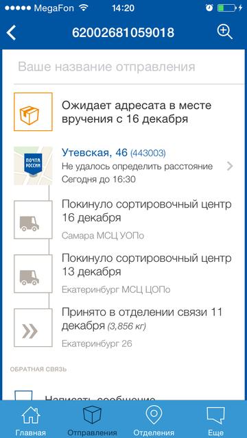 http://sf.uploads.ru/t/PLnca.png