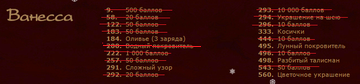 http://sf.uploads.ru/t/PTY9l.png