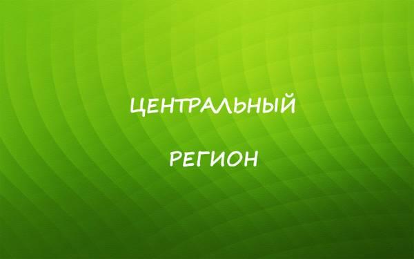 http://sf.uploads.ru/t/PZbpM.jpg