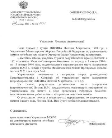 http://sf.uploads.ru/t/Papxy.jpg