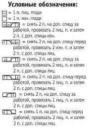 http://sf.uploads.ru/t/Pb0fT.jpg