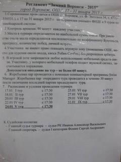http://sf.uploads.ru/t/PjWLg.jpg