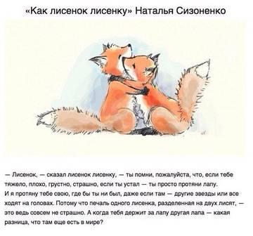 http://sf.uploads.ru/t/Pl5f2.jpg