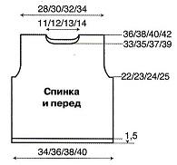 http://sf.uploads.ru/t/Q1GSV.jpg
