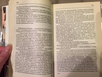 http://sf.uploads.ru/t/QHjf4.jpg
