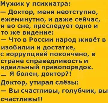 http://sf.uploads.ru/t/SIDMY.jpg