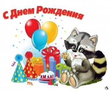 http://sf.uploads.ru/t/TDU2q.jpg