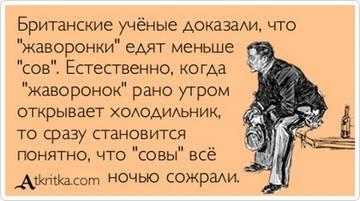 http://sf.uploads.ru/t/TGliM.jpg