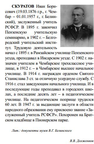 http://sf.uploads.ru/t/TmVgO.png