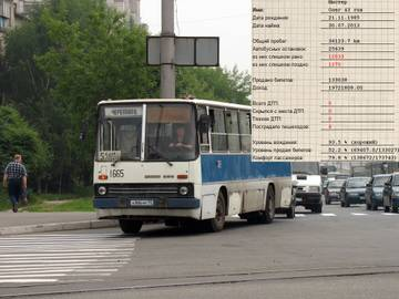 http://sf.uploads.ru/t/U0ZAn.jpg