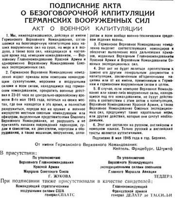 http://sf.uploads.ru/t/UDVIX.jpg