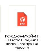 http://sf.uploads.ru/t/UDrq1.jpg