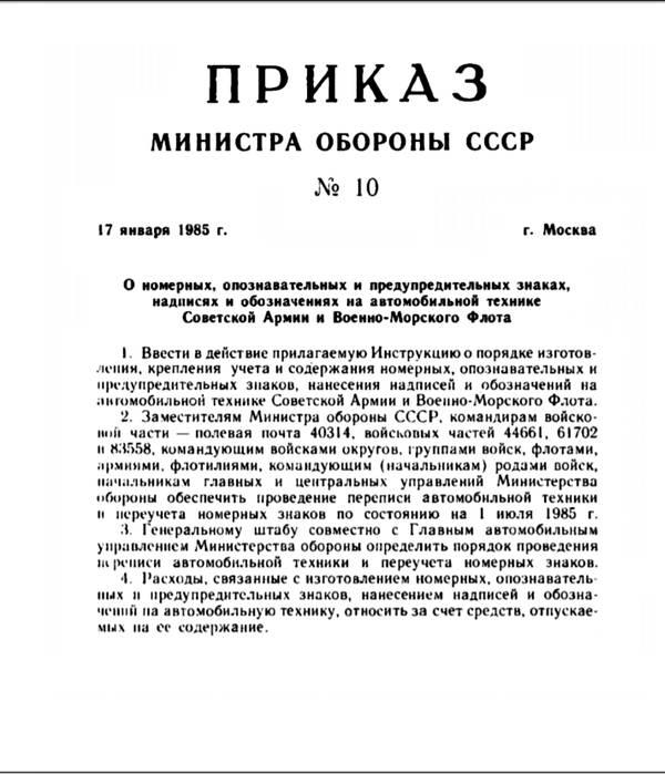 http://sf.uploads.ru/t/Ug4iZ.jpg
