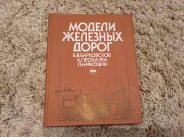 http://sf.uploads.ru/t/VCXtI.jpg