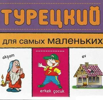 http://sf.uploads.ru/t/VWqYF.jpg