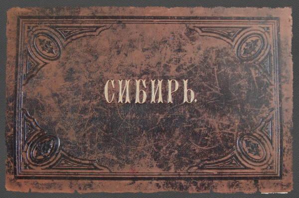 http://sf.uploads.ru/t/Vo9nH.jpg