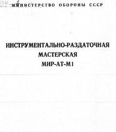 http://sf.uploads.ru/t/VosLt.jpg