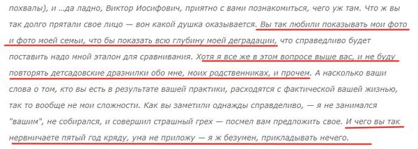 http://sf.uploads.ru/t/WIYnb.png