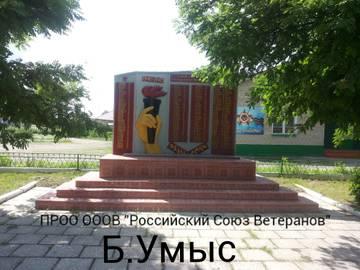 http://sf.uploads.ru/t/X3HLj.jpg