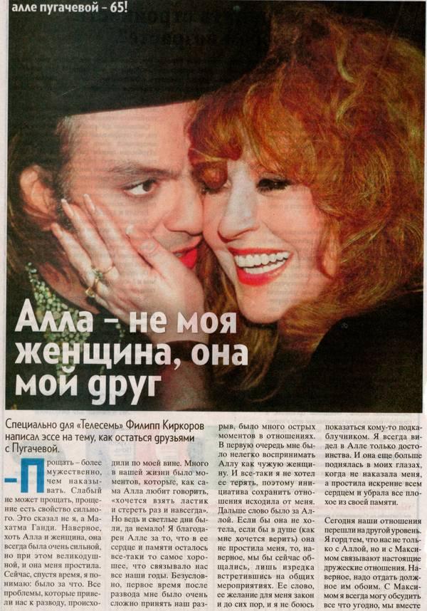 http://sf.uploads.ru/t/X3RVw.jpg