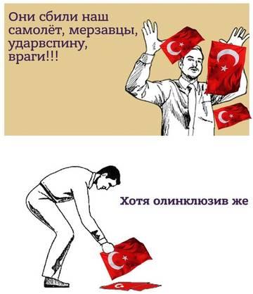 http://sf.uploads.ru/t/X9s81.jpg