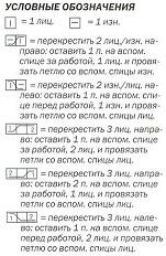http://sf.uploads.ru/t/XFAJL.jpg
