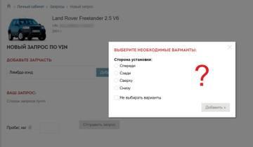 http://sf.uploads.ru/t/XPCJt.jpg