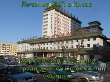 http://sf.uploads.ru/t/Xnj6p.jpg