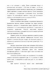 http://sf.uploads.ru/t/XpT9O.jpg