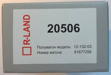 http://sf.uploads.ru/t/YL3zW.jpg