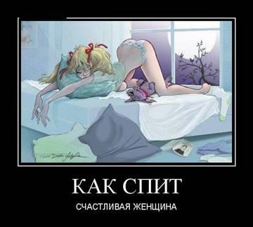 http://sf.uploads.ru/t/YRATM.jpg