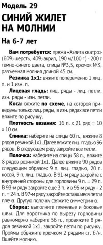 http://sf.uploads.ru/t/Z9IDj.jpg