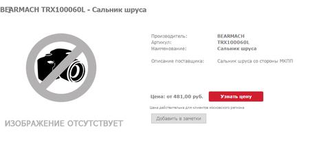 http://sf.uploads.ru/t/ZXsfT.png