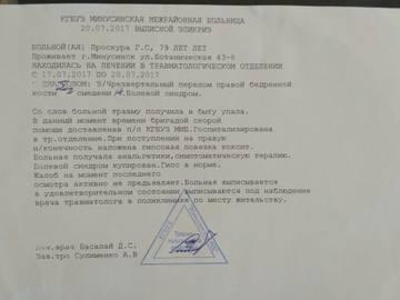 http://sf.uploads.ru/t/ZiE19.jpg