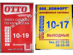 http://sf.uploads.ru/t/ZnCG3.jpg