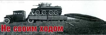http://sf.uploads.ru/t/aZhYd.jpg