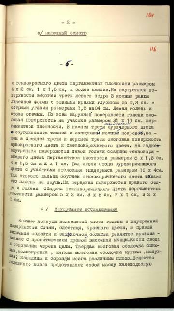 http://sf.uploads.ru/t/ajBG6.jpg