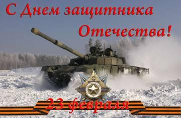 http://sf.uploads.ru/t/b0u8K.jpg