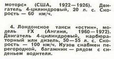 http://sf.uploads.ru/t/b3N6v.jpg