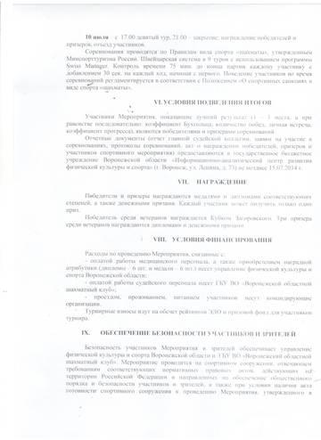 http://sf.uploads.ru/t/bYWM2.jpg