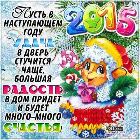 http://sf.uploads.ru/t/bfErX.jpg